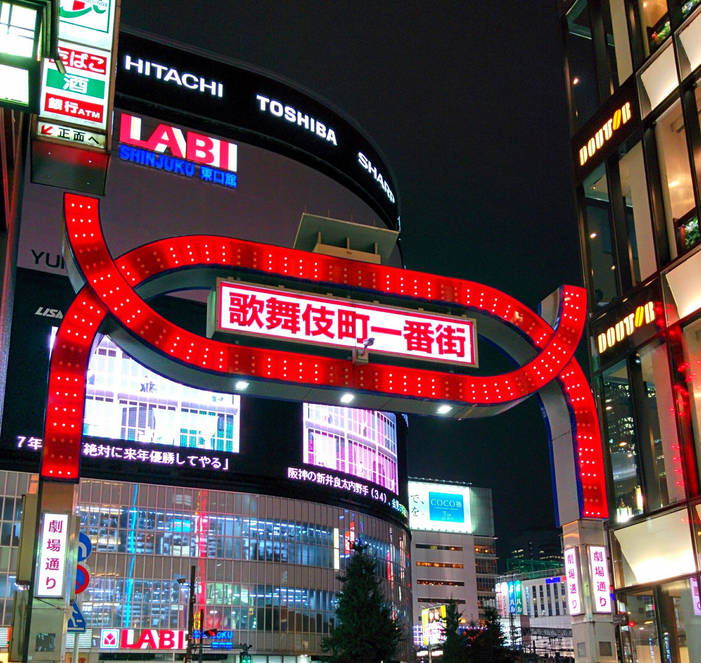Kabukicho District, Shinjuku, Tokyo