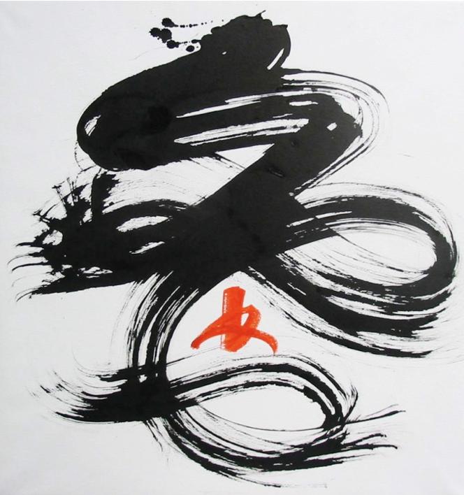 Dharma Art Program NY Barbara Bash