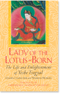 lady-of-the-lotus-born-book.png