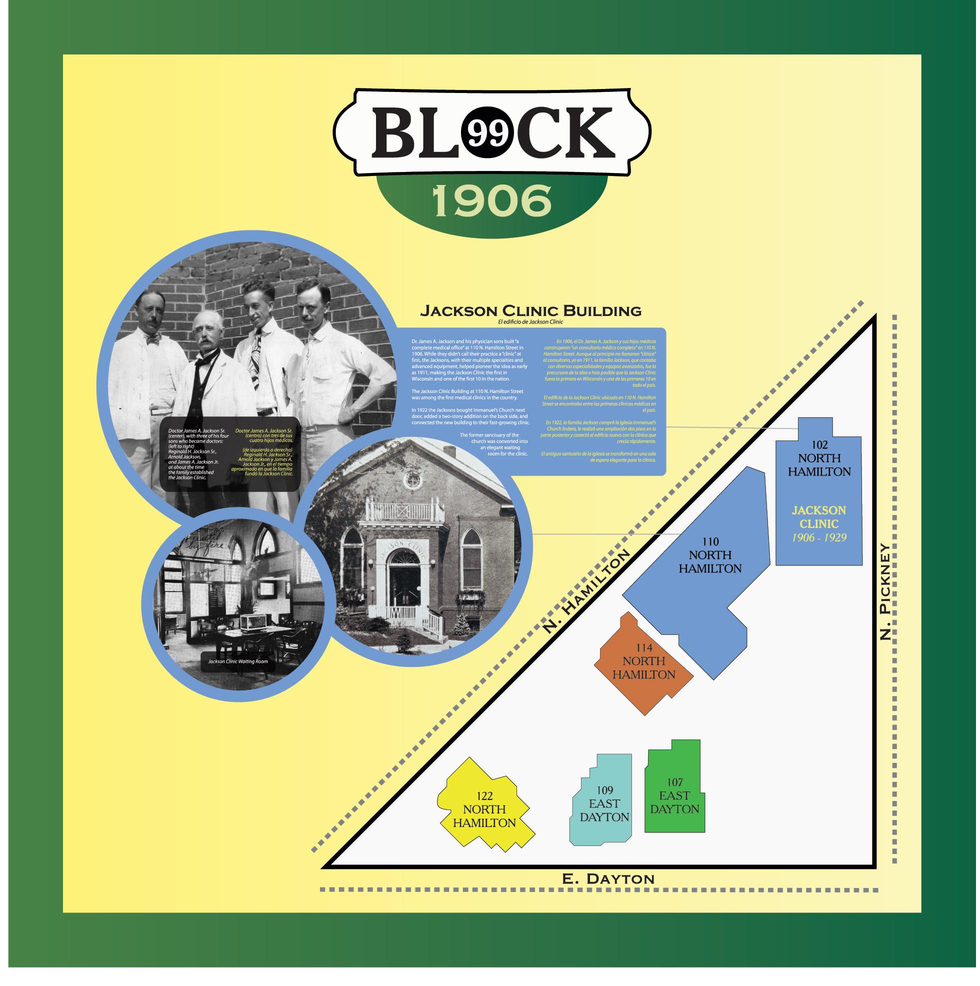 BLOCK_99_Panels_FINAL-DRAFT-UPDATE-panel3.jpg