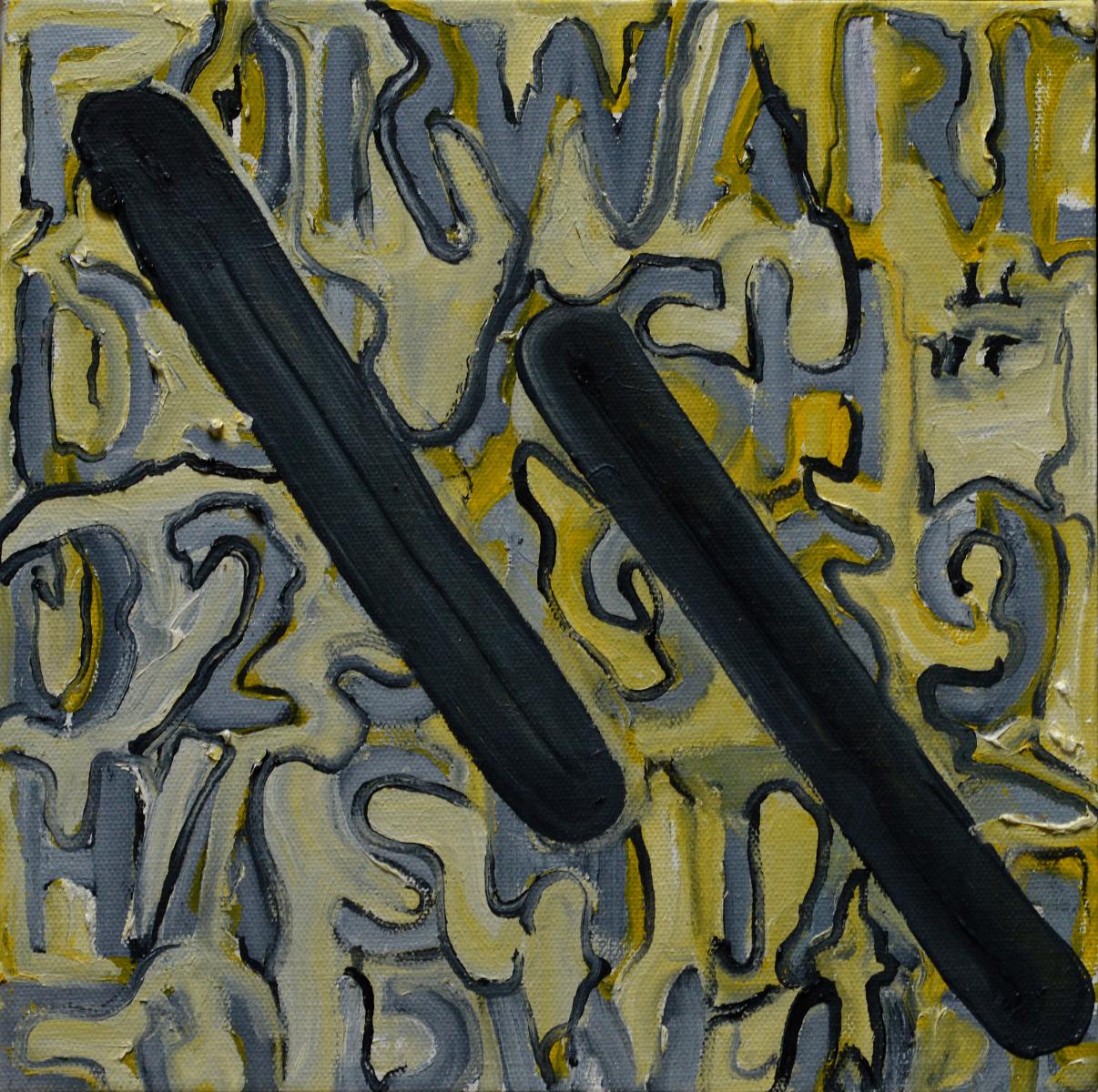 Forward Slash, 30cm x 30cm, oil on canvas