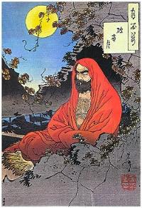 Bodhidharma by Tsukioka Yoshitoshi