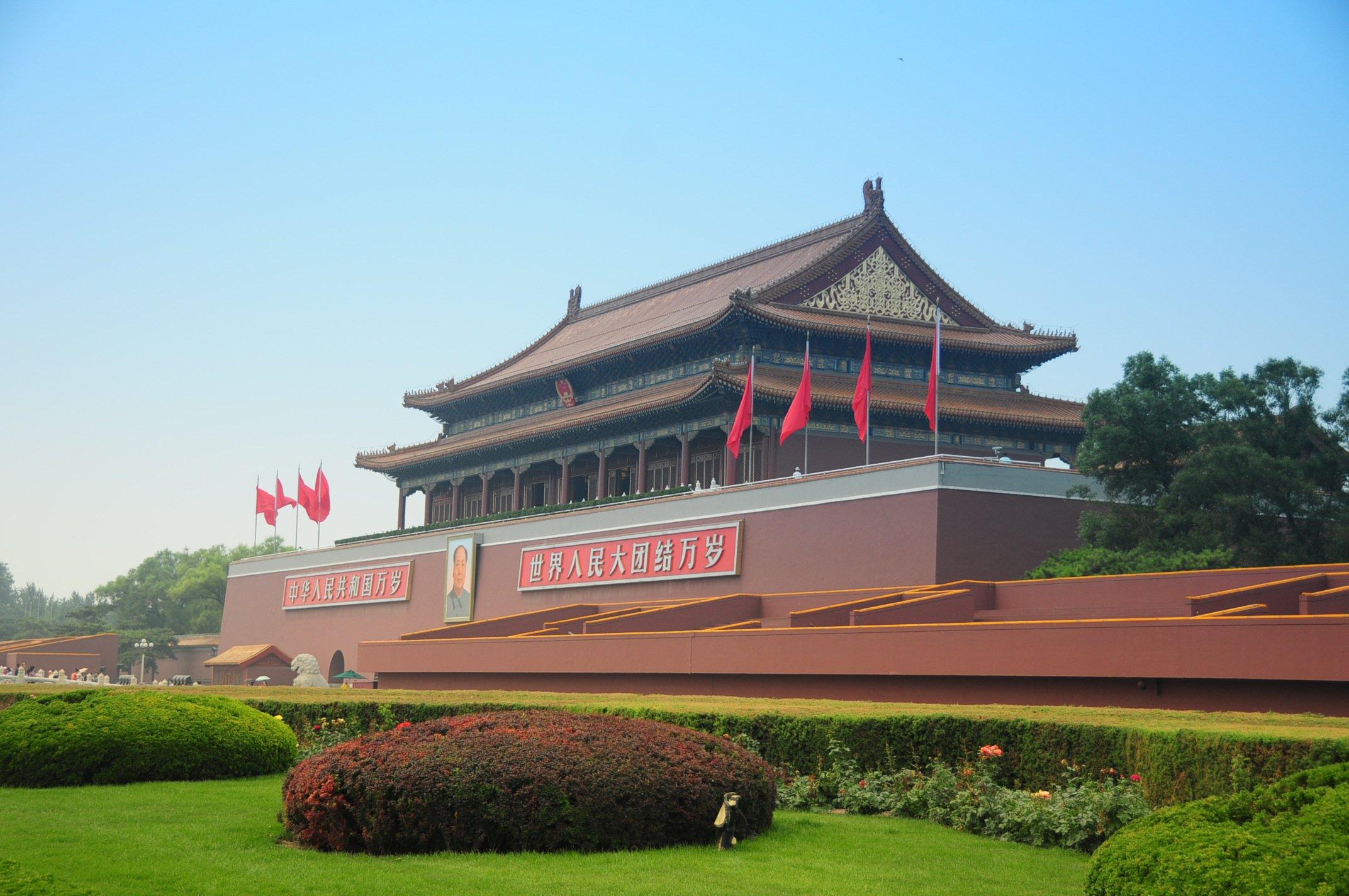 beijing-china-4655.jpg