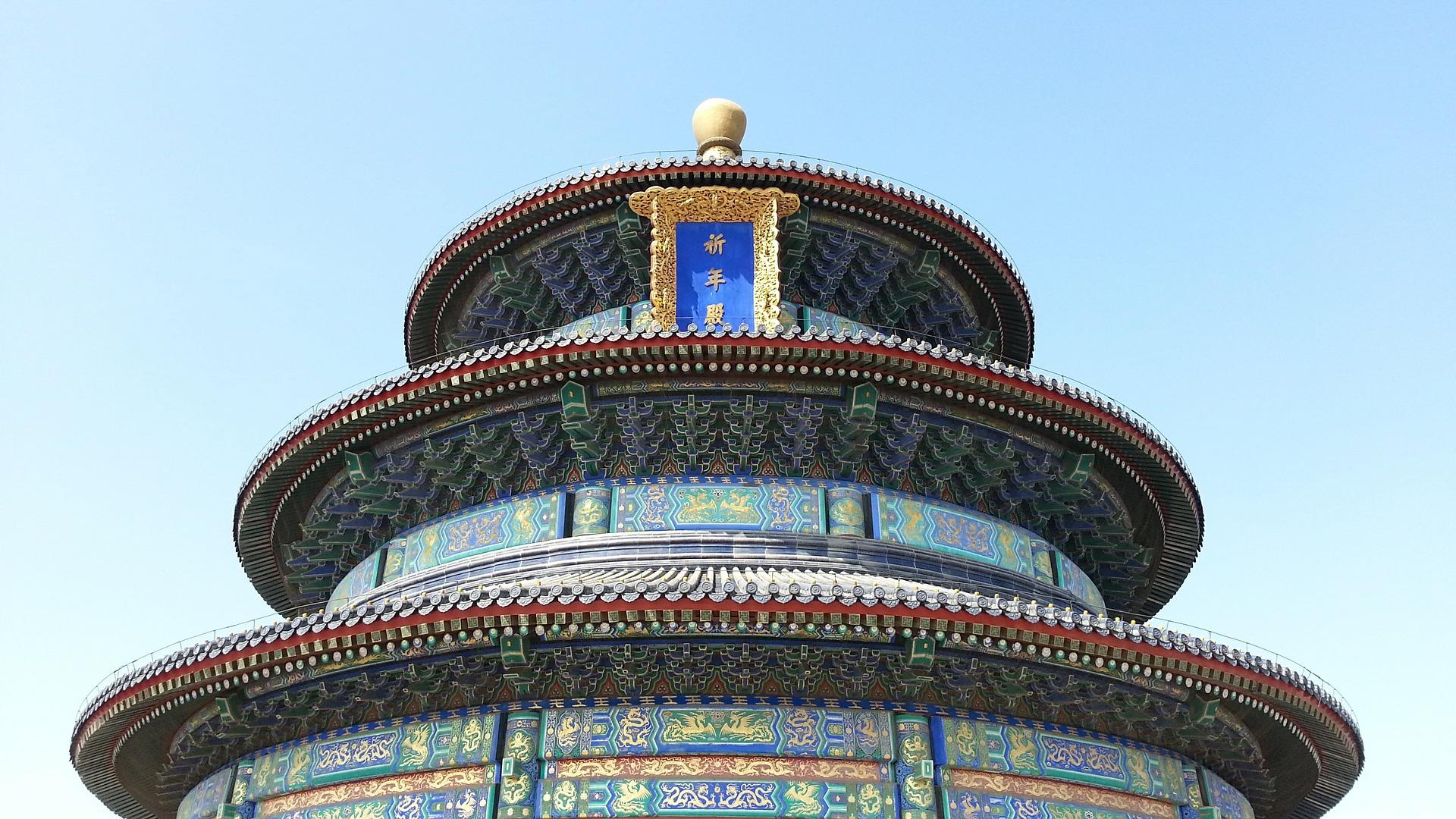 temple-of-heaven-444437_1920.jpg