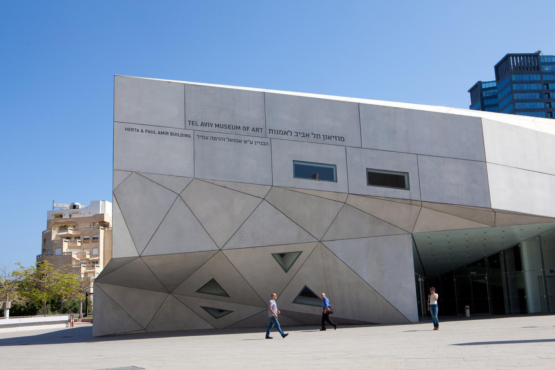 3446_Tel Aviv Museum.jpg