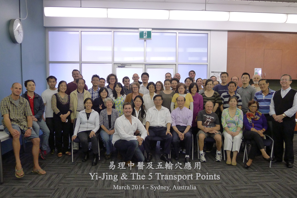 2014_3_Yi Jing_5 Transport Points.jpg