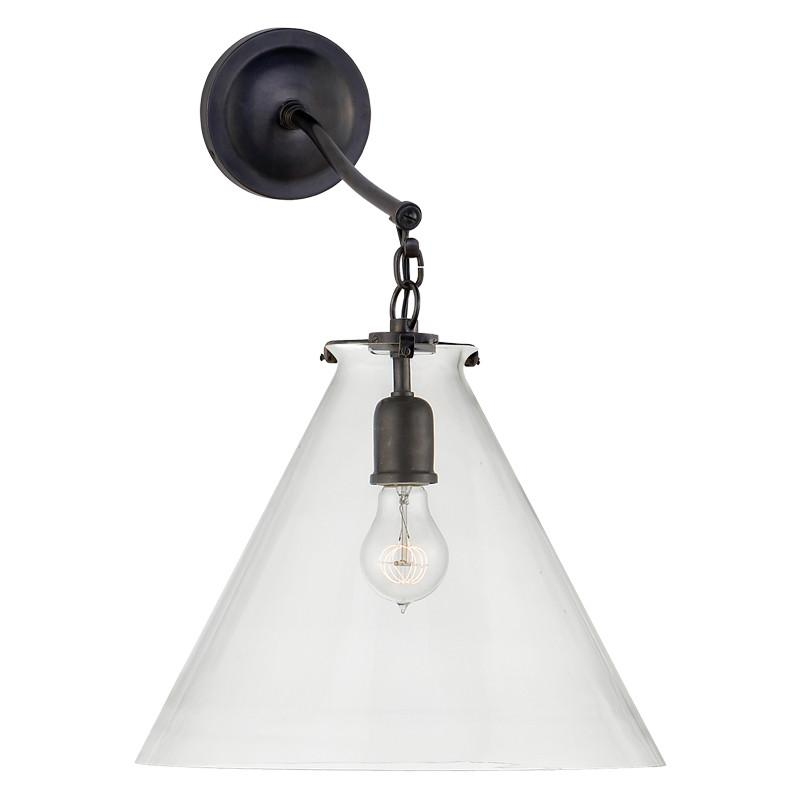 Katie_Conical_Sconce_12.jpg