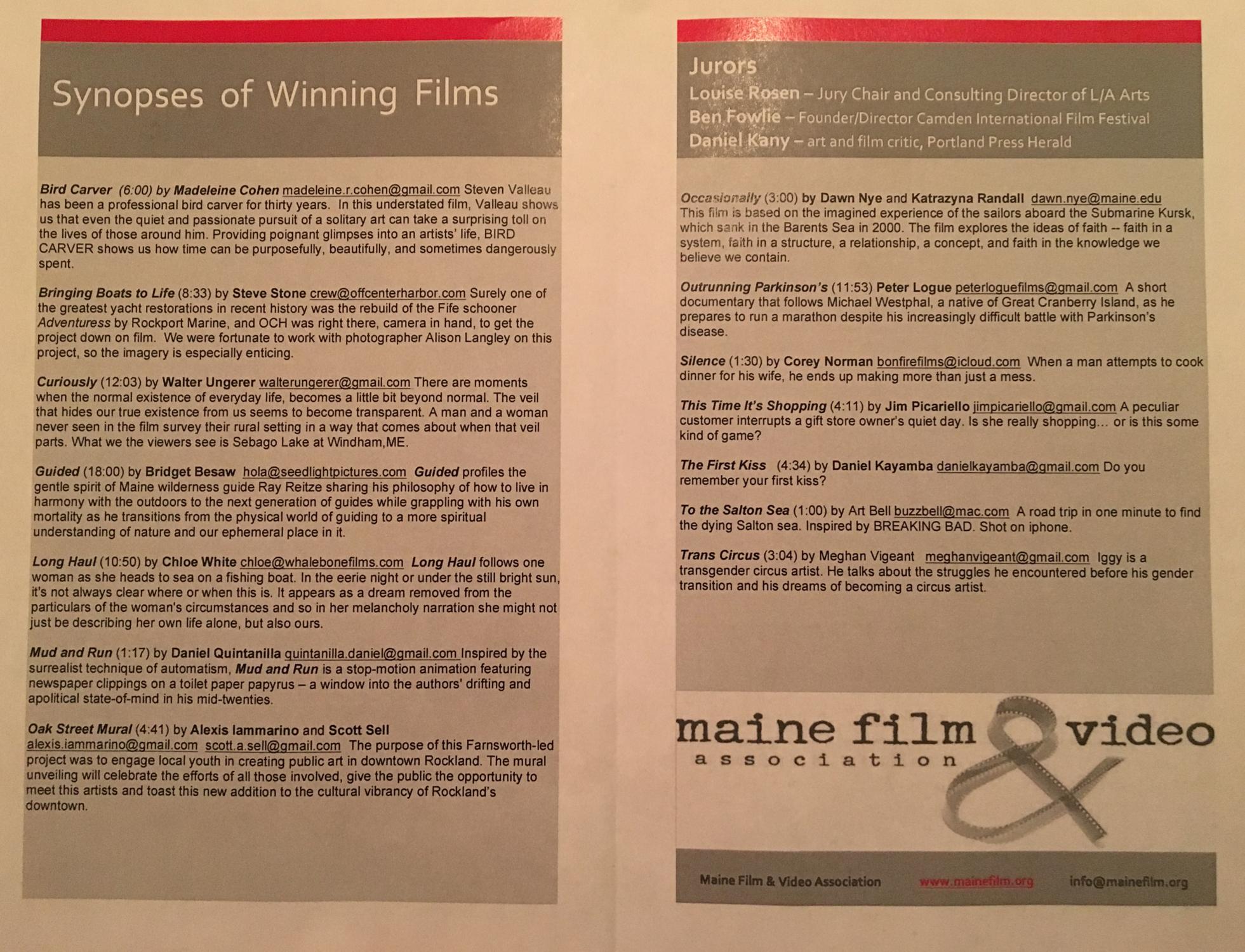 maine-short-film-festival-program.jpg