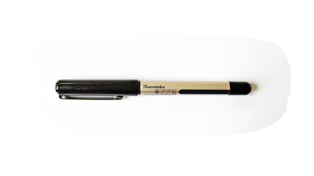 Kuretake Fudegochi Brush Pen