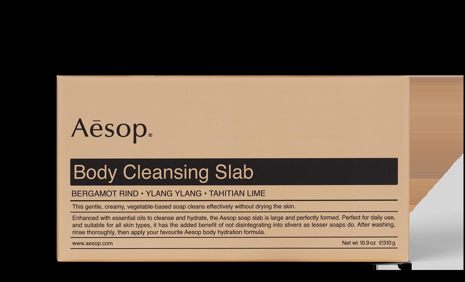 Aesop-Body-Cleansing-Slab-Carton-large.png