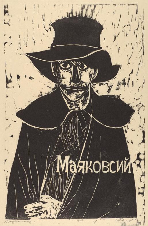Sid Chafetz, Vladimir Mayakovsky, print, woodcut, printmaking, midcentury, portrait, Sherrie Gallerie