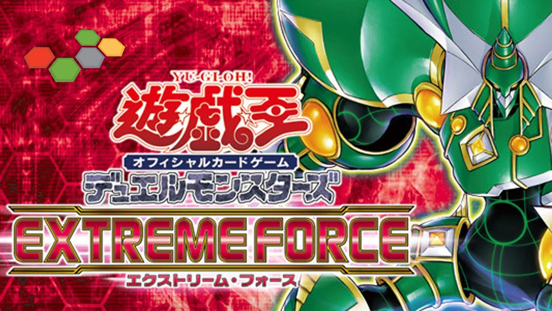 YGO Extreme Force Event Image.jpg