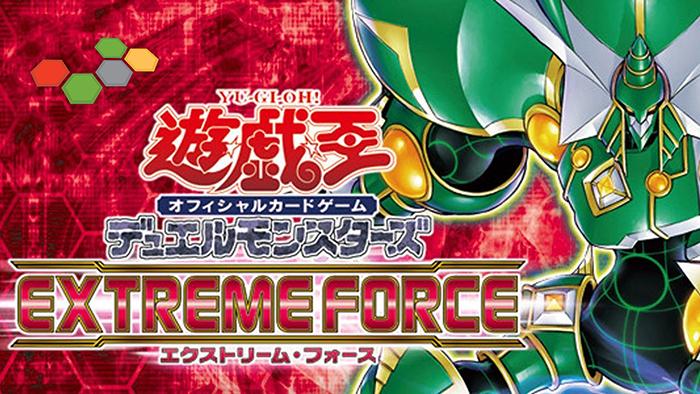 YGO Extreme Force Event Image MC.jpg