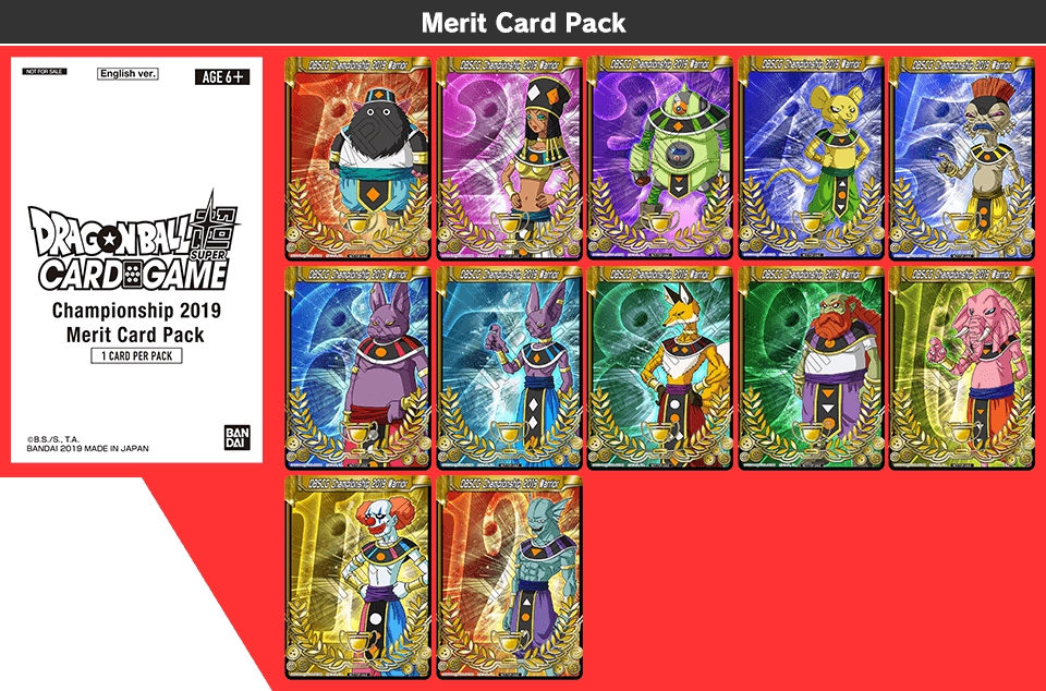dbs 2019 merit card.png