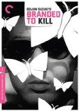 03_branded_to_kill.jpg