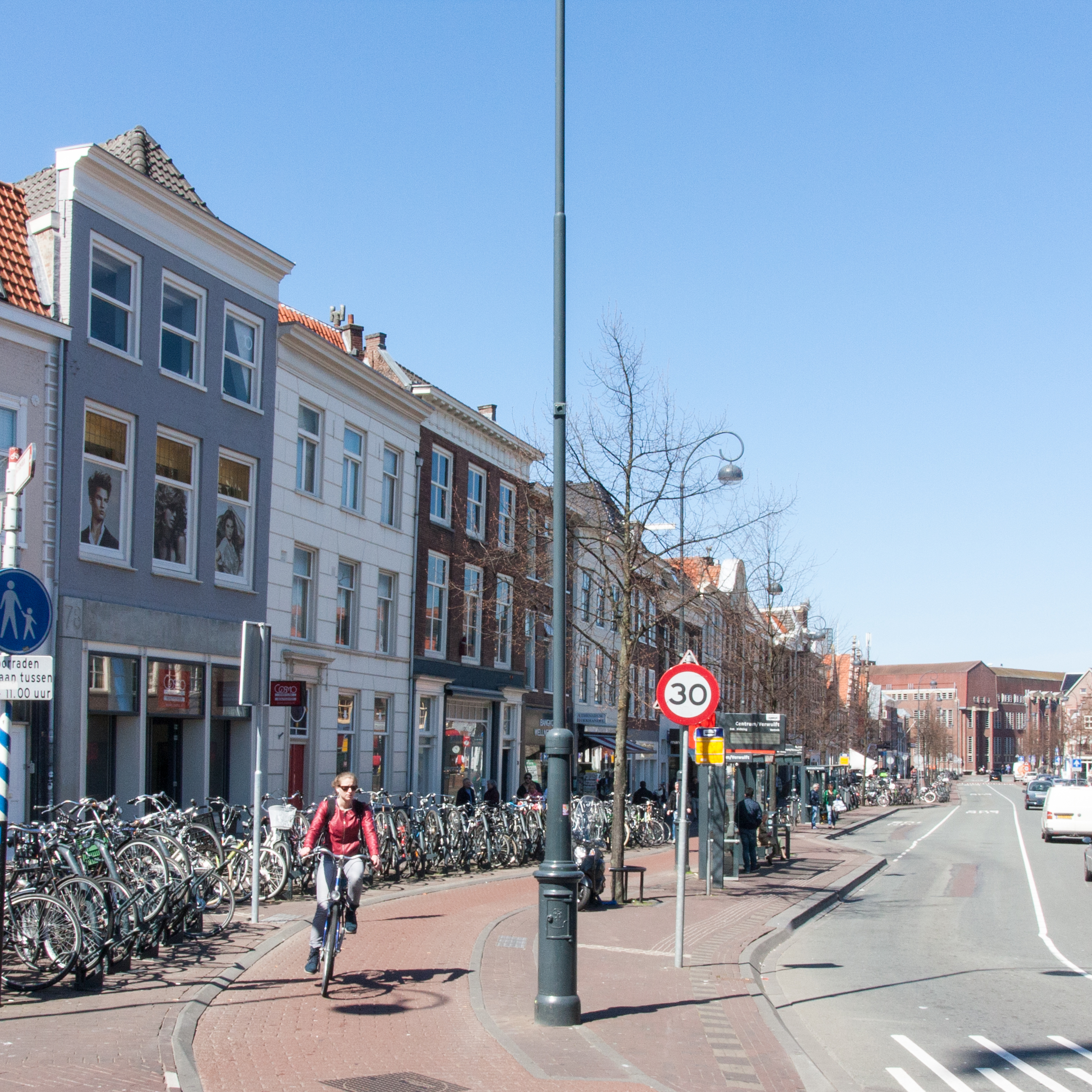 A street in the Haarlem Centrumwe frequently ride to get to the Haarlem Centraal Station which hasvery busy bicycle and pedestrian traffic at the rush hours.