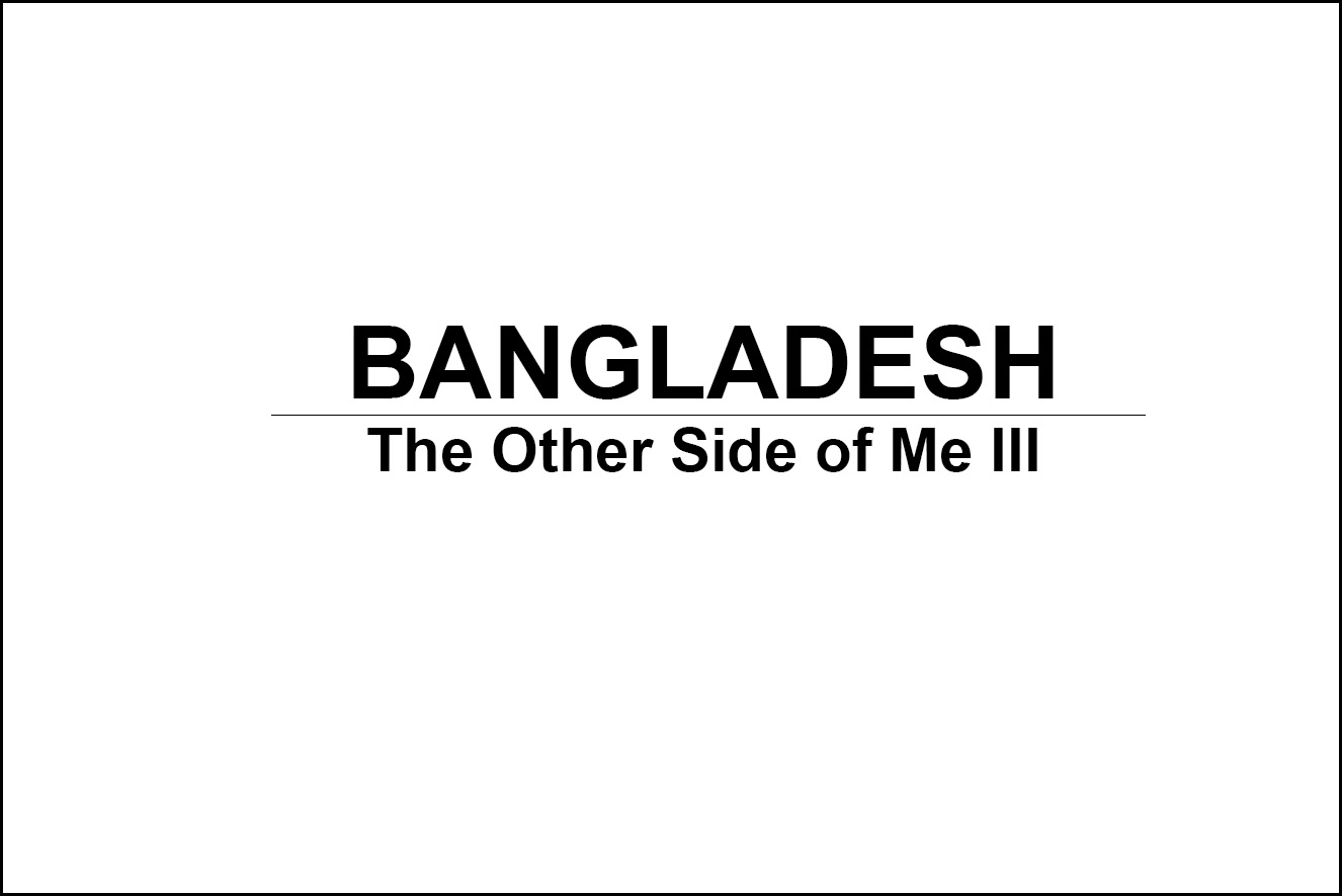 The Otherside of Me III.jpg