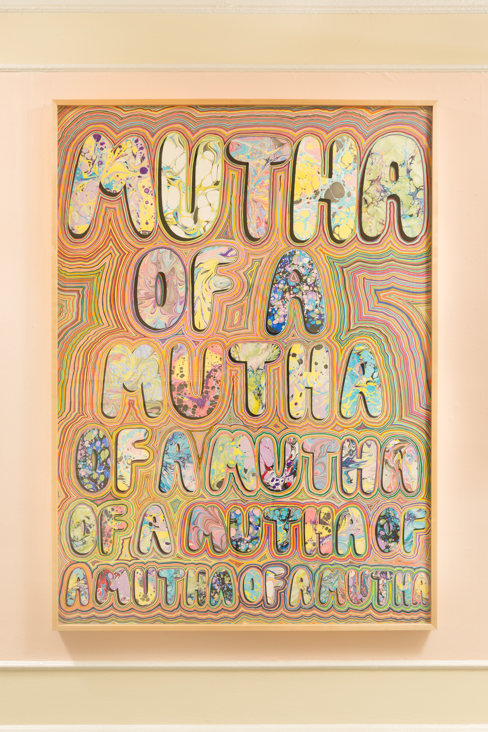 Mutha of a mutha of a mutha of a mutha…. (2017) marbled paper and acrylic on paper, 5 feet 4 inches x 3 feet 4 inches