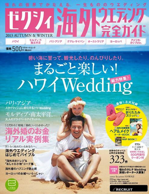 Magazine+Cover_.jpg