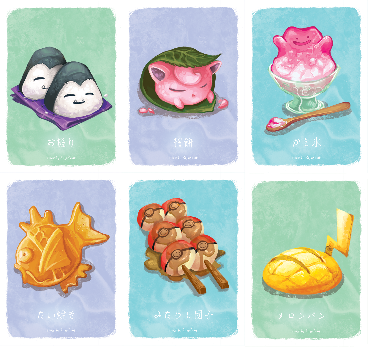 Pokemon Cafe Cards