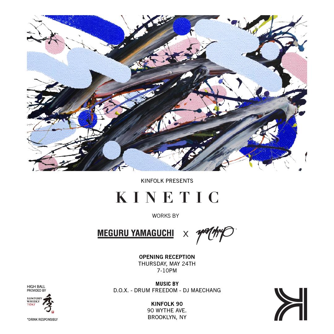 kineticflyer.JPG