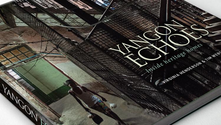 YangoonPrint1.jpg