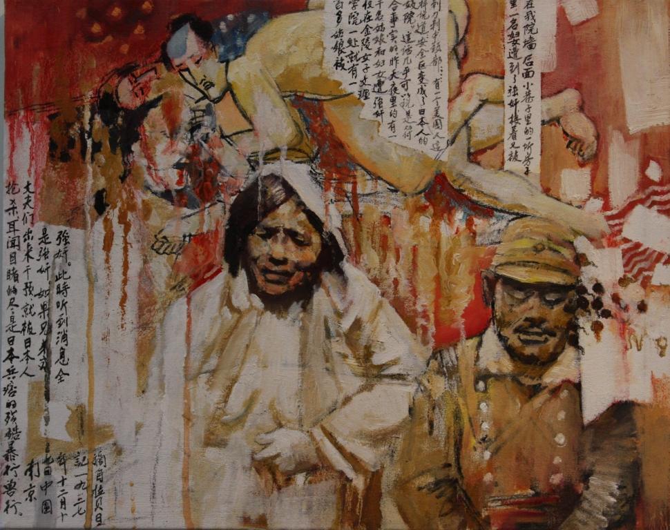 Hu_04_NankingDiary4.JPG