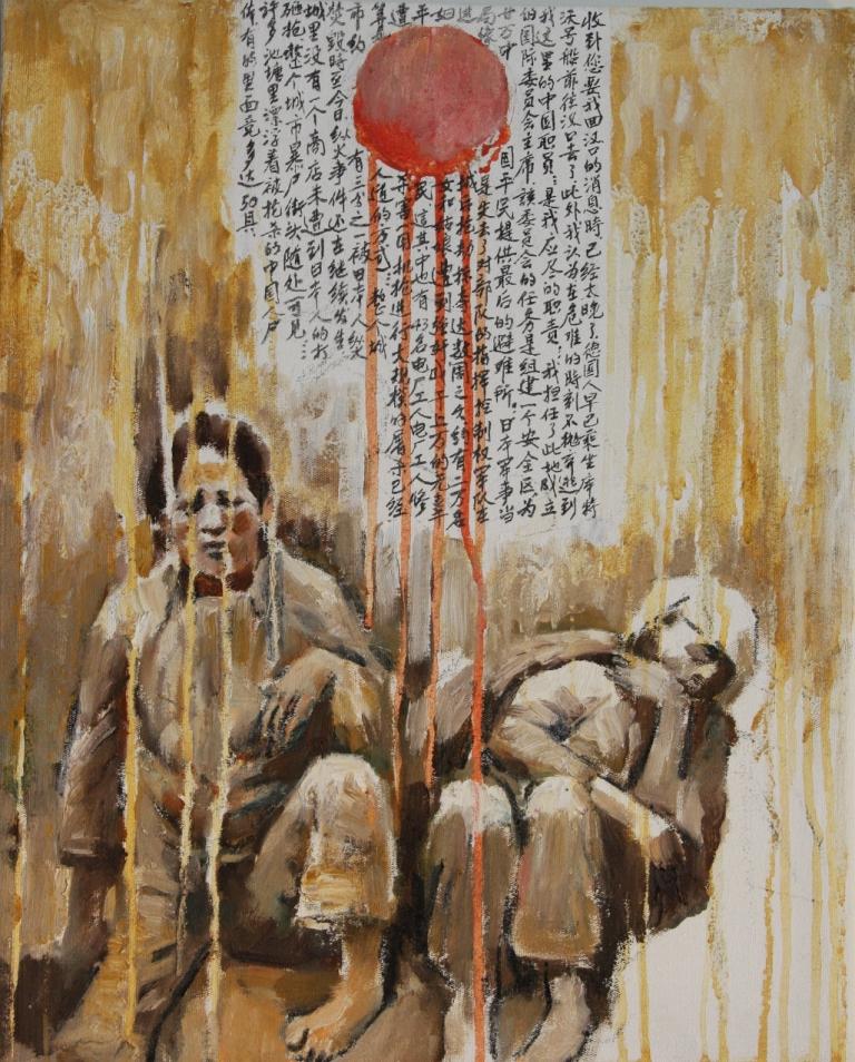 Hu_05_NankingDiary5.JPG