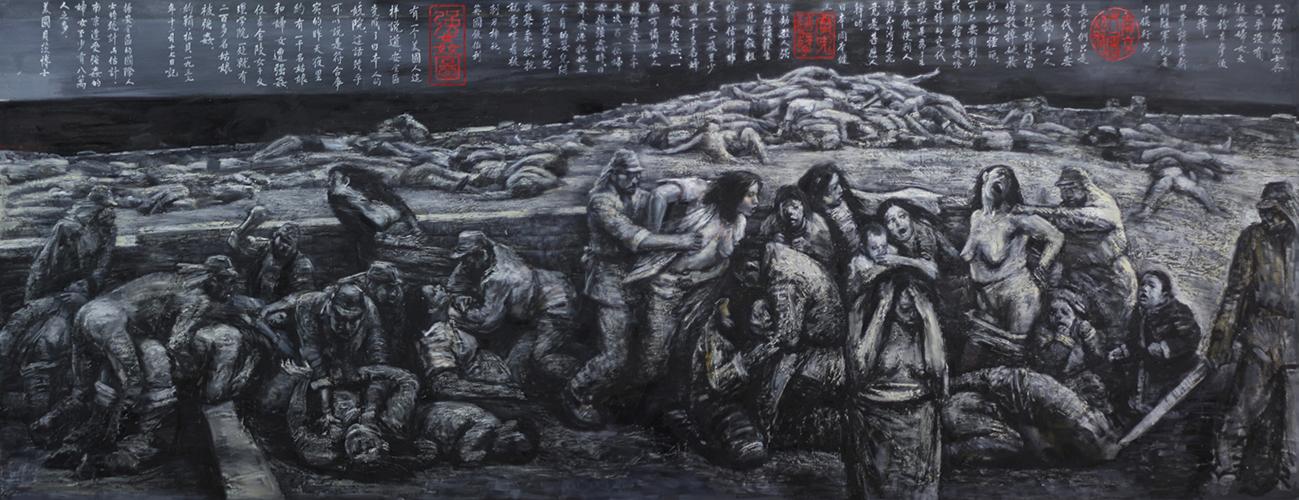 Rape of Nanking - Detail 2