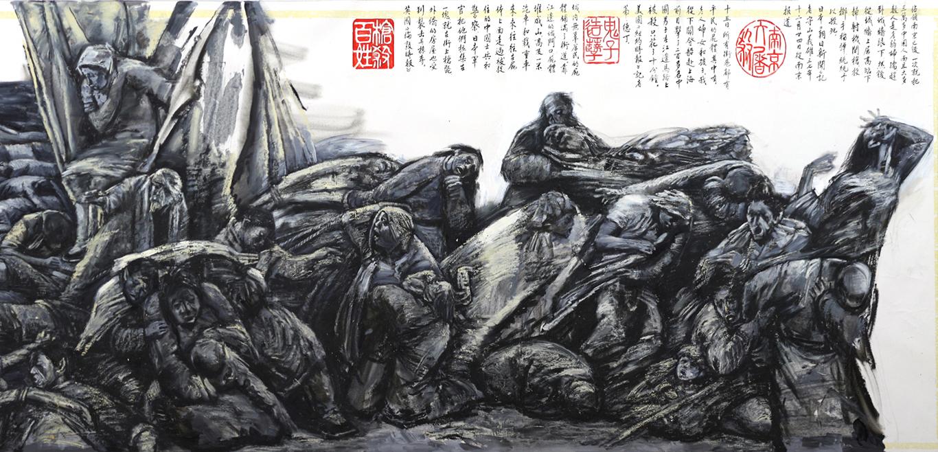 Rape of Nanking - Detail 1