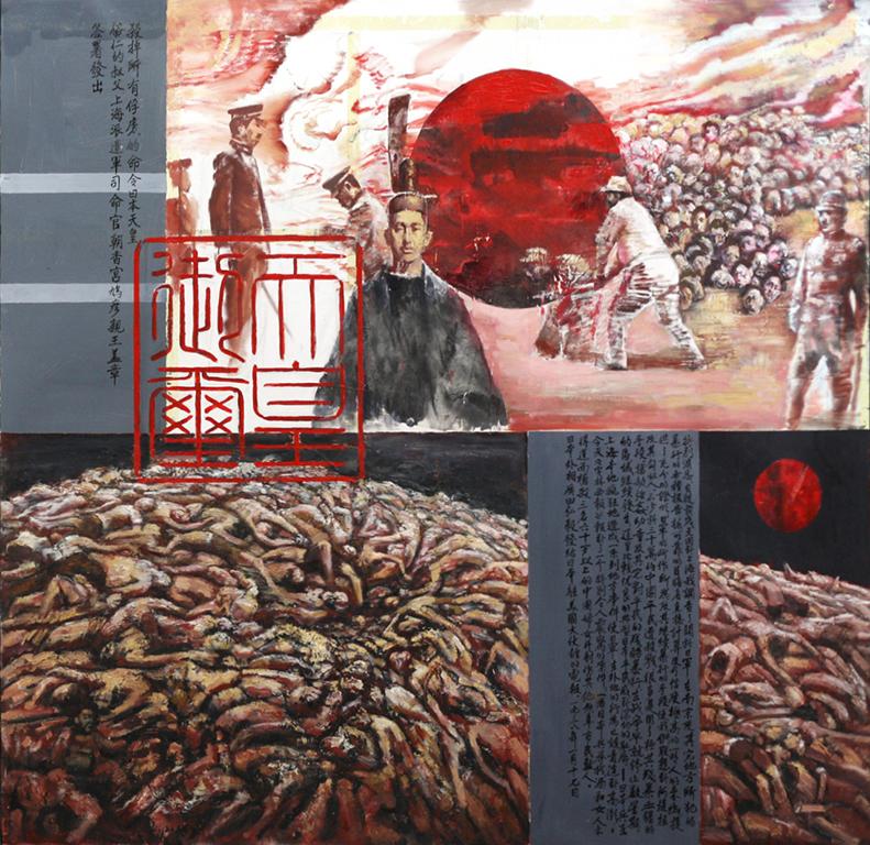 Rape of Nanking - Detail 4