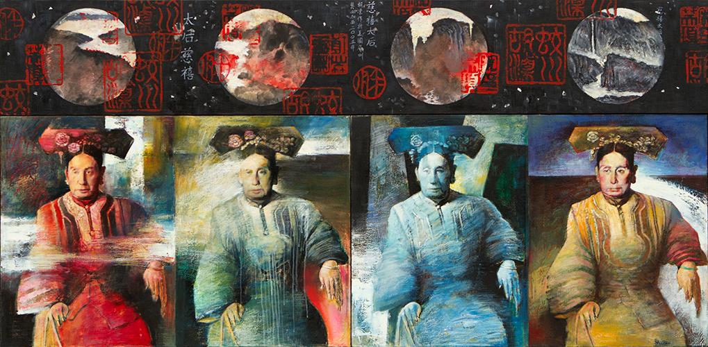 Empress Cixi No. 1