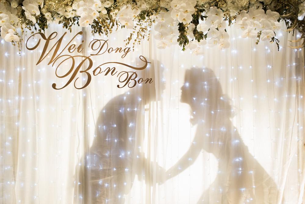 WEDDING: WeiDong & BonBon