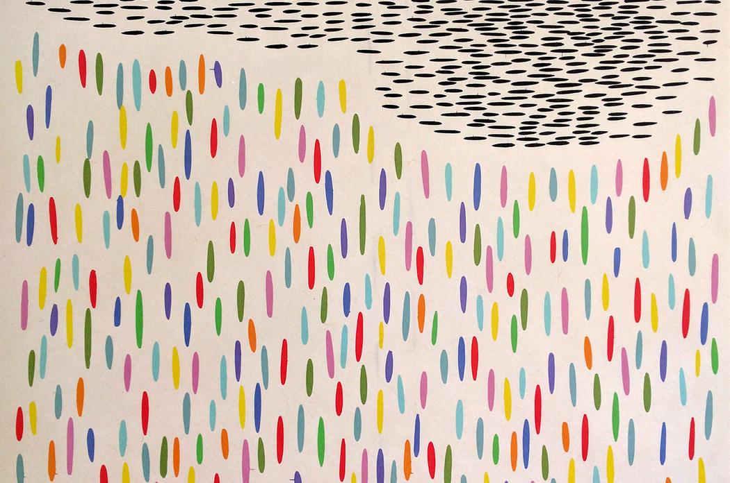 Untitled   (detail) ,  2017,Ultrachrome Ink on Japanese Fiber