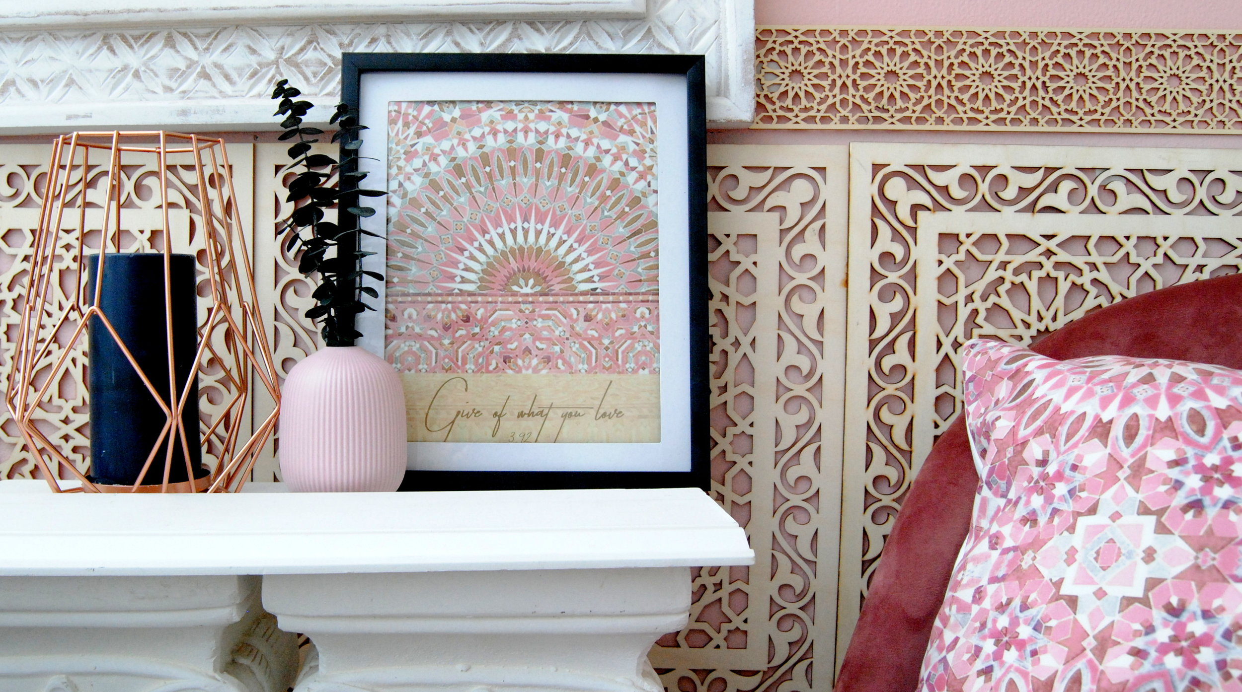 ARABESQUE WALL ART MOROCCAN WALL ART QURANIC WALL ART ISLAMIC DECOR