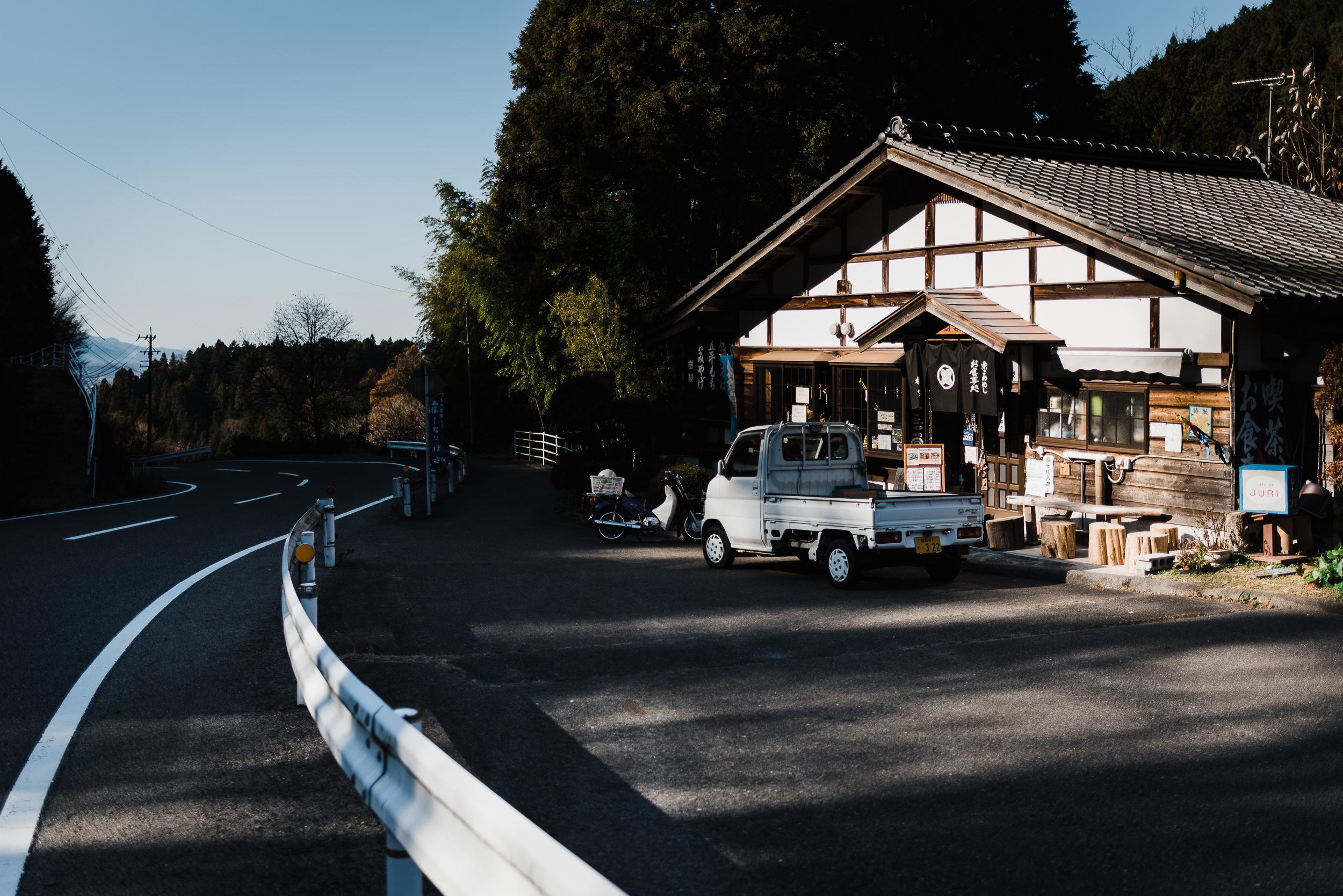 Between Magome-juku and Tsumago