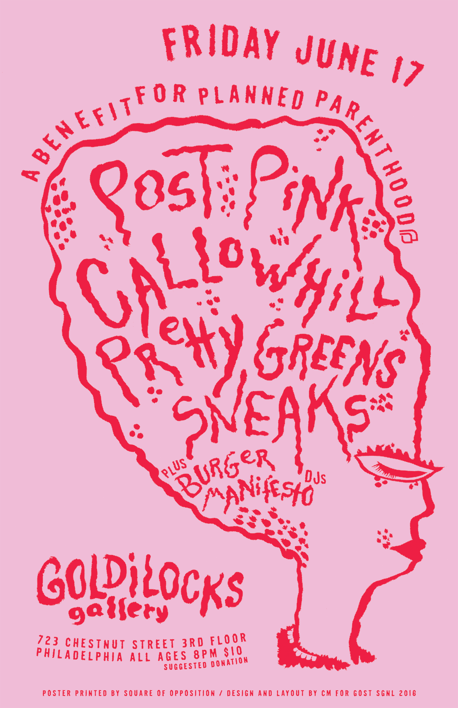 Planned Parenthood Benefit Goldy's: June 2016 Philadelphia PA (USA)