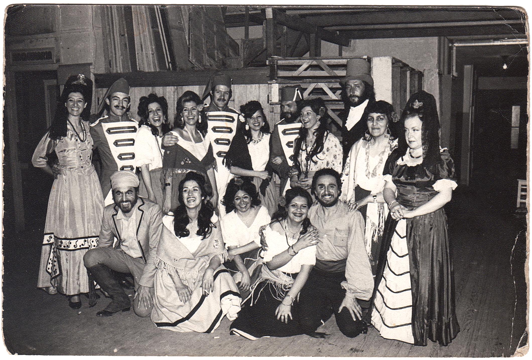 La Plata, Argentina 1976
