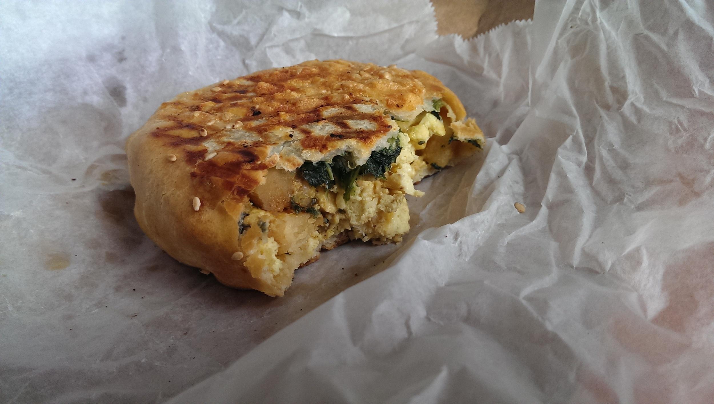 veggie empanada from lulu bean cafe