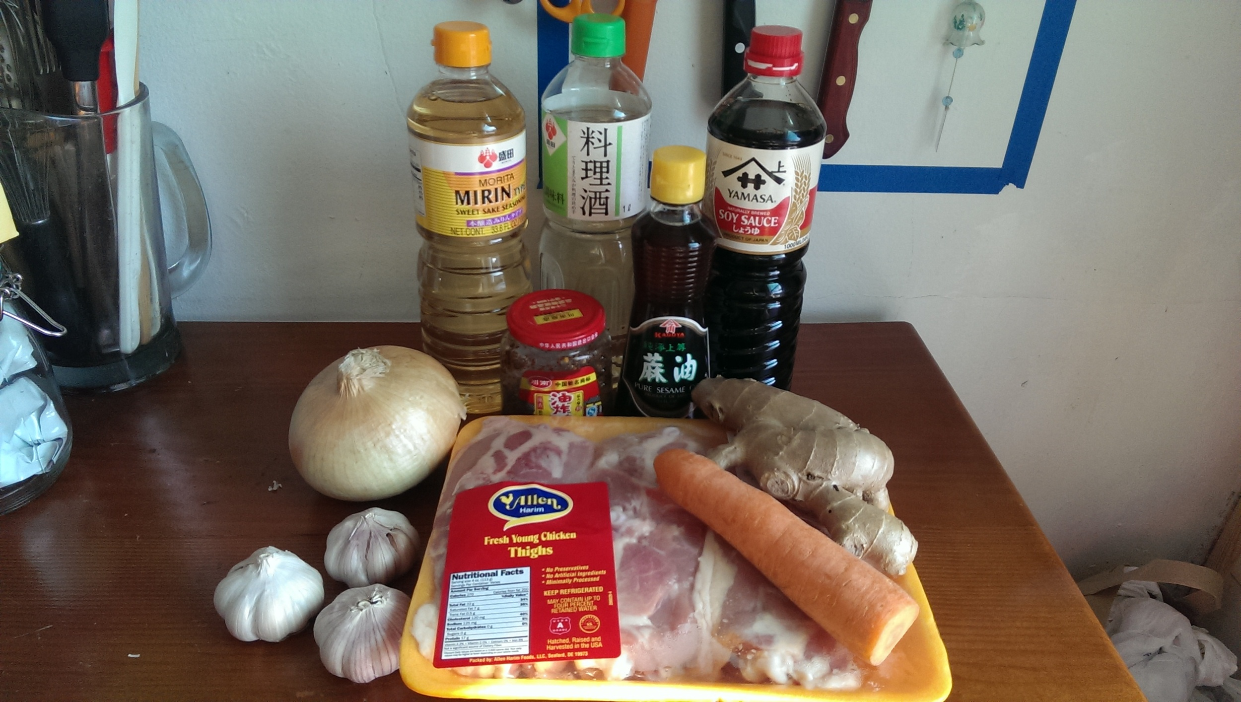 Ginger Soy Chicken Ingredients!