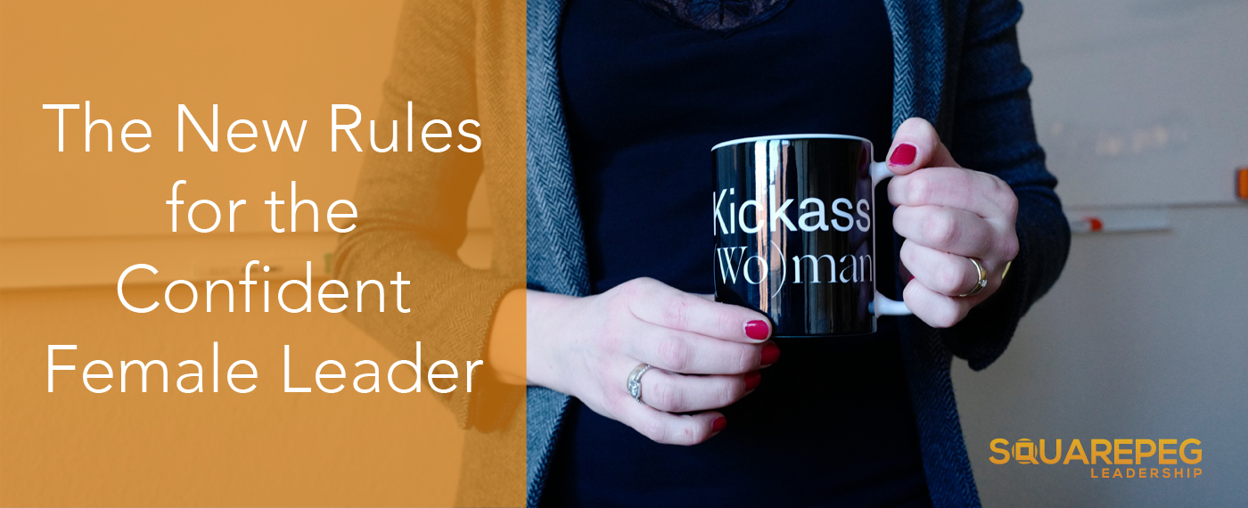 Image-Blog-The-New-Rules-For-Confident-Female-Leaders-1.jpg