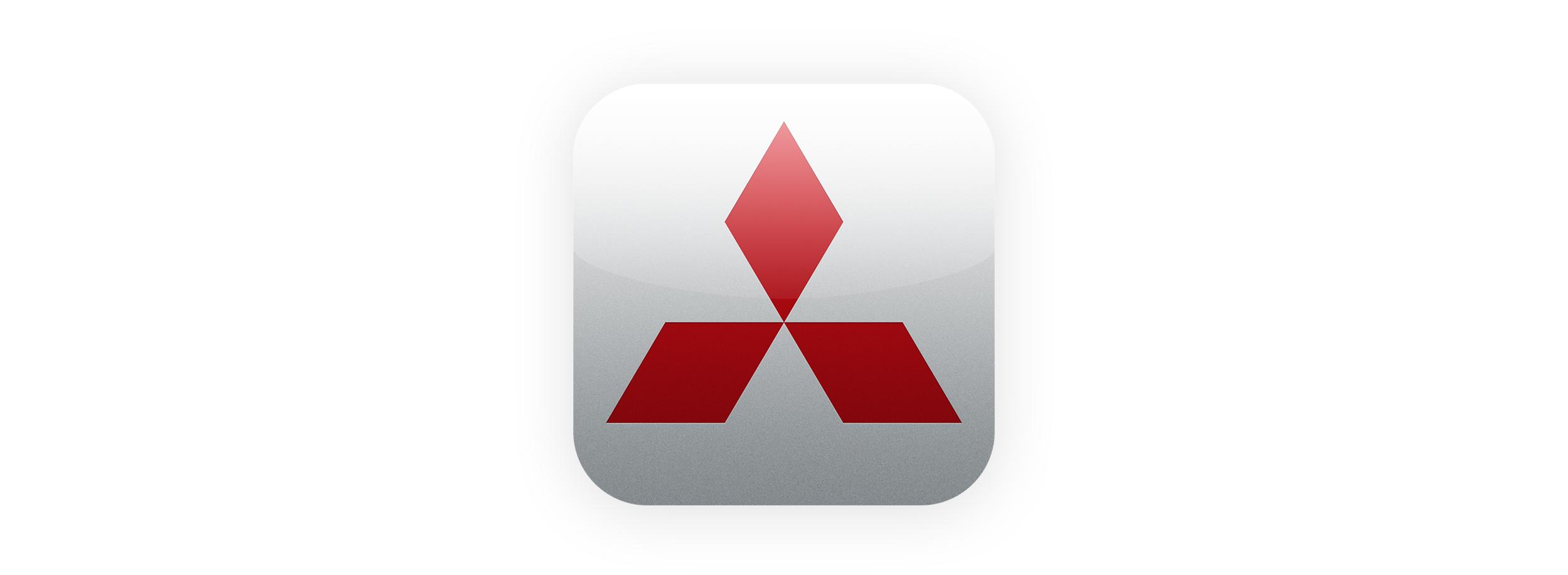 The app icon.