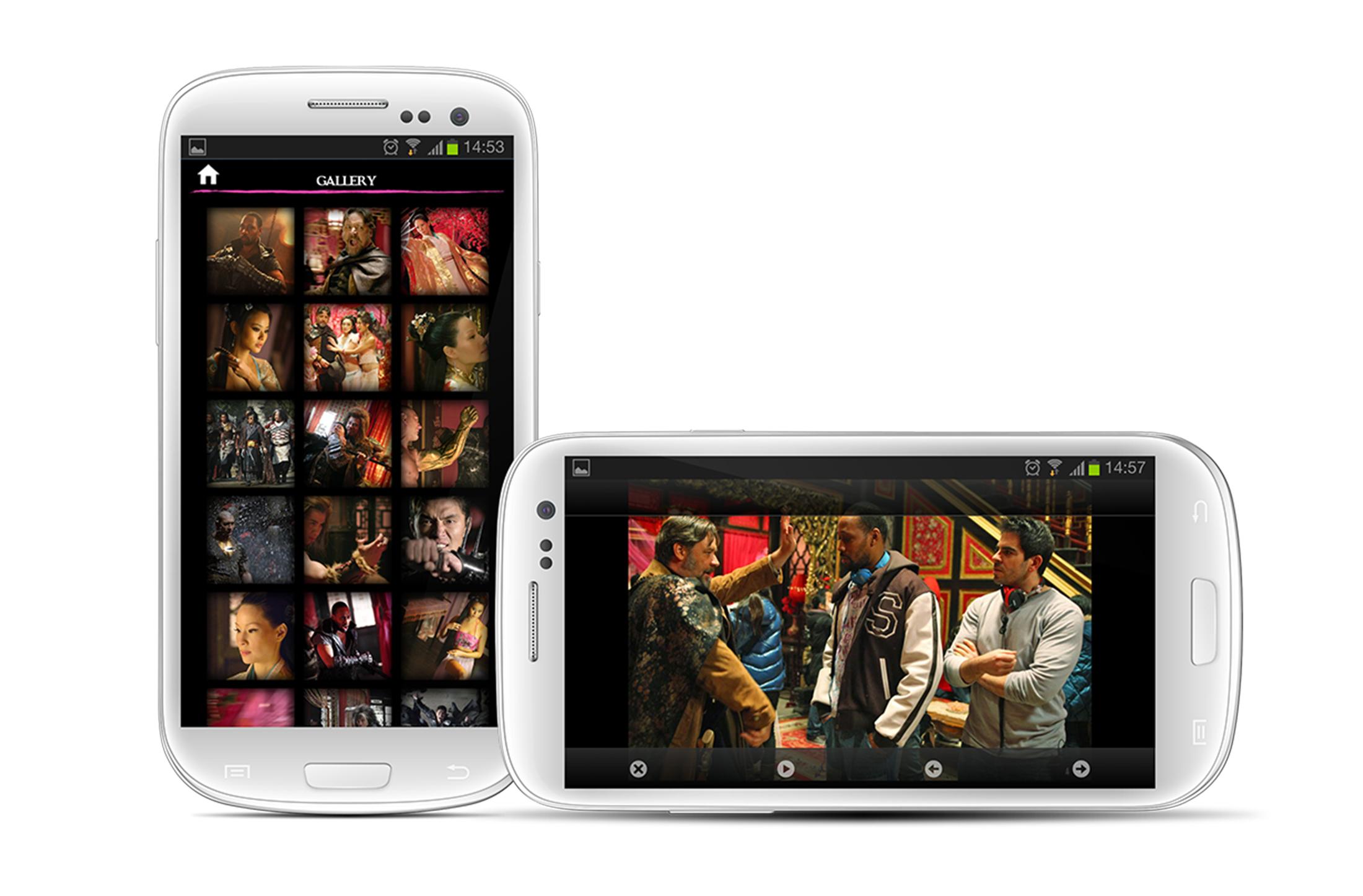 Gallery screen in portrait and fullscreen landscape mode.