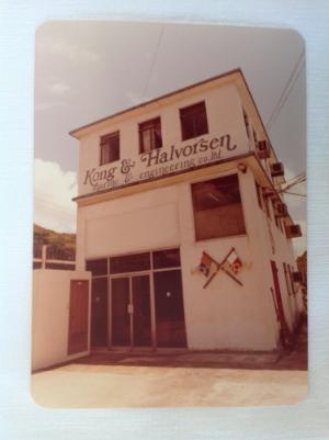 Kong & Halvorsen boat building factory main office building in Clearwater Bay Hong Kong. c1976.