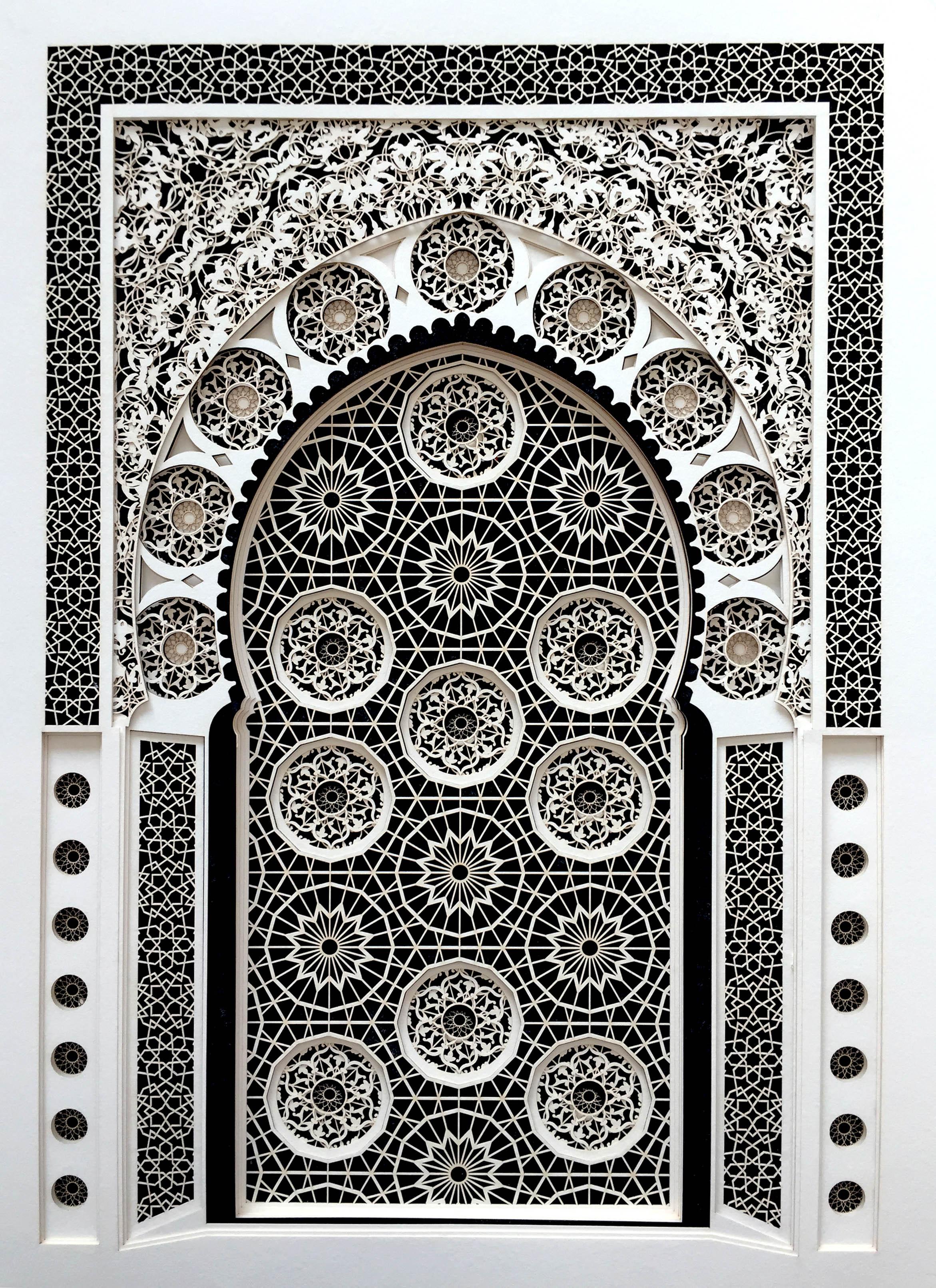Entrance in Arabesque