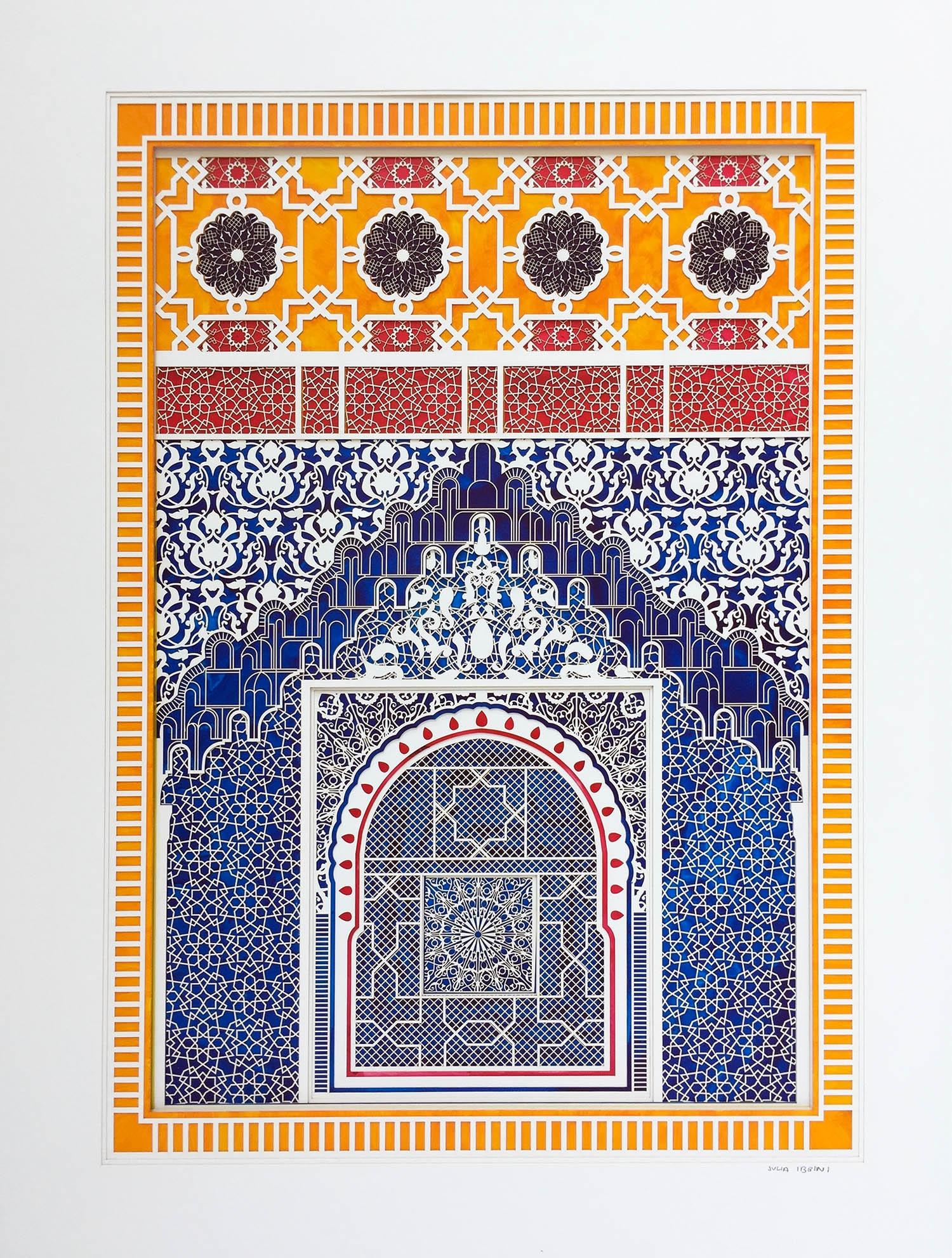 Al Hambra Study No.1