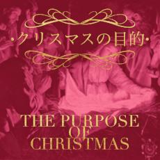 christmas series.PNG