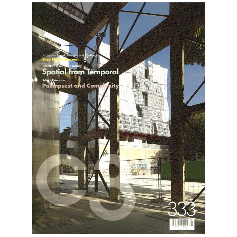 1206.C3 magazine - capa.jpg
