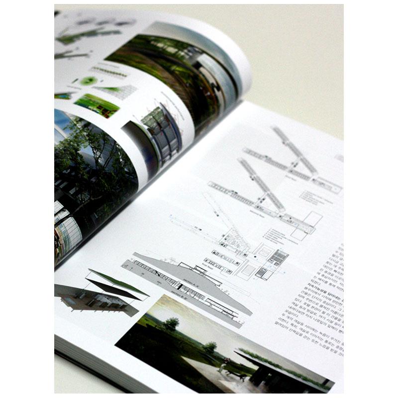 1206.C3 magazine - pags 26 e 27.jpg