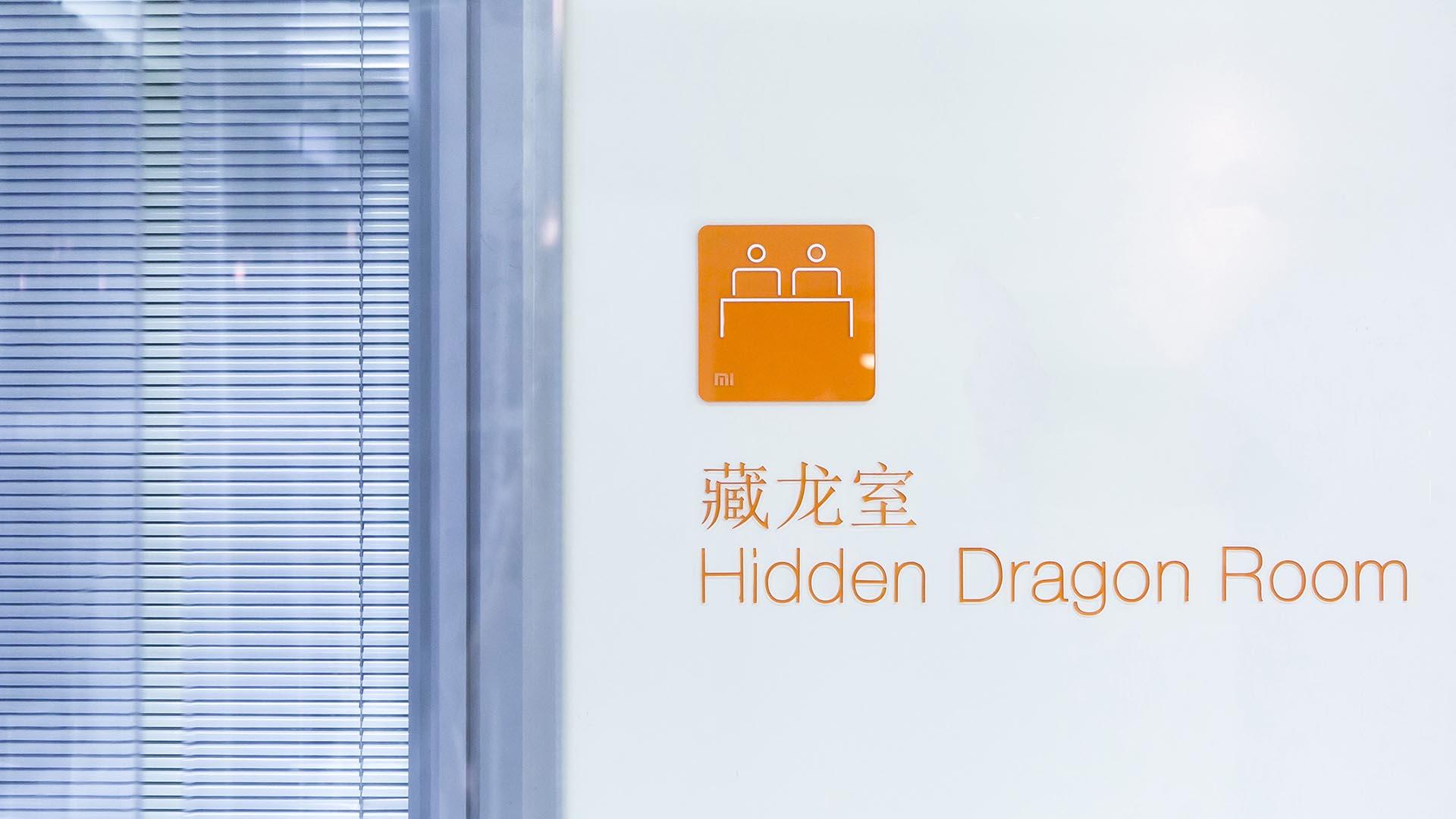 Xiaomi 23.jpg
